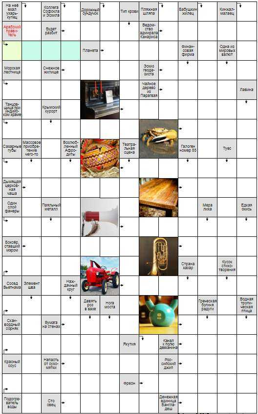 http://crossword.nalench.com/uploads/screenshots/scanword_10x15_12.jpg
