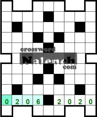 Solve Number Crossword 9x11 02.06 online